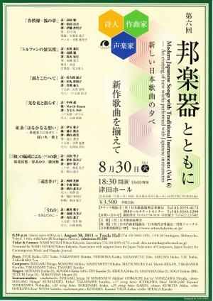 Kakyokuyuube830